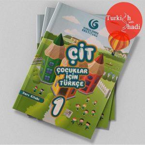 ÇİT 1 book