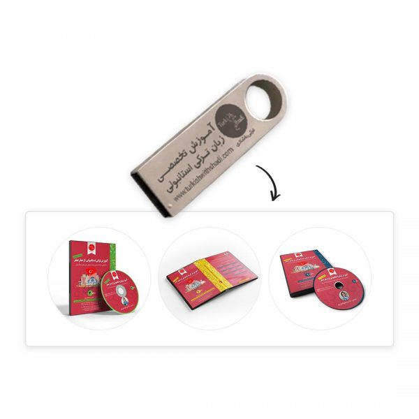 Teaching Istanbul Turkish base package in usb