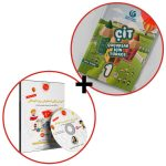The complete package of ÇIT 1 + the book ÇİT one