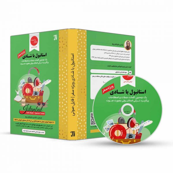 Istanbul with Shadi package