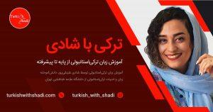 share turkish with shadi